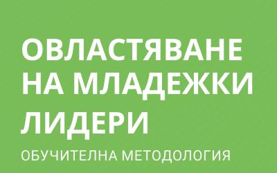 Priročnik APEL v bolgarskem jeziku